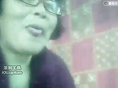 Asian Granny In excess of Webcam